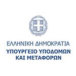 ΥΠΟΥΡΓΕΙΟ ΜΕΤΑΦΟΡΩΝ ΚΑΙ ΔΙΚΤΥΩΝ
