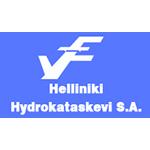 ελληνικη υδροκατασκευη